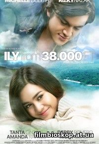 I Love You From 38.000 Feet (2016)