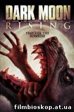 Dark Moon Rising (2015)