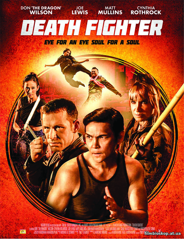 Death Fighter (2017)